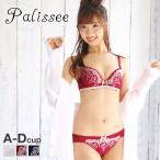 (パリシェ)Palissee ロワイヤルローズ 3/4カップブラショーツセット ABCD デート 勝負下着 赤