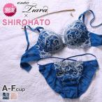 セントオードリー St.Audrey tiara Luxury Ornament シリーズ SHIROHATO 別注 ダブルパッド 3/4カップ ブラショーツ セット