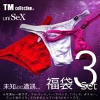 【メール便(18)】 ターキー おまかせメンズパンツ3点セット