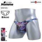 (ラポーム オム)La-Pomme Homme マクベス柄 フラワープリントハーフバック 日本製