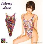 (ラポーム)La-Pomme&(シャーリーオブハリウッド)Shirley OF HOLLYWOOD (チェリーラブ)Cherry Love ハイレグTバックレオタード マーブルラメ