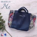 (ブラデリスニューヨーク)Bradelis Me Plusme Laundry Bag ランドリーバッグ ランジェリーポーチ 洗濯ネット