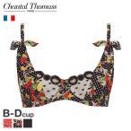 ショッピングトーマス (シャンタルトーマス) Chantal Thomass BANDANANA シリーズ ノンパデッド 3/4カップブラ