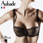 ブラジャー オーバドゥ Aubade EXTRAIT de flirt 1/2カップ ノンパデッド ブラジャー