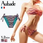 【メール便(5)】 (オーバドゥ)Aubade Psyche DELICES スイムウェア ブラジリアンショーツ 水着