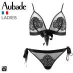 (オーバドゥ)Aubade ボアット ア デジール Boite a Desir シリーズ シークレットタイセット