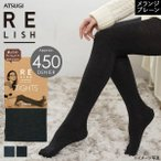 (アツギ)ATSUGI (レリッシュ)RELISH ORIGINAL タイツ ウール入り メランジプレーン 450デニール タイツ [ 大きいサイズ LLまで ]