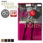 【メール便(25)】 (アツギ)ATSUGI (アツギタイツ)ATSUGI TIGHTS 着圧 80デニール 2足組 タイツ レディース