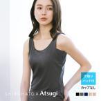 【メール便(10)】 (アツギ)ATSUGI (アイスドール)ice doll×SHIROHATO コラボ レディース 脇汗ジミ防止 タンクトップ 吸湿冷感 [ 大きいサイズ LLまで ]