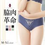 メール便(4) モードマリー Mode Marie 脇肉革命 ショーツ ローライズ ストレッチコットン ヒップハング セットショーツ 綿混 単品