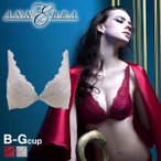 (アンブラ)ANNEBRA Breathe I Love Change プッシュアップ 3/4カップ ブラジャー