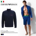30%OFF (エンポリオ・アルマーニ)EMPORIO ARMANI コットン フロント開きジャケット