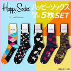 (�ϥåԡ����å���)HAPPY SOCKS ���롼�� ���å��� ����Ǥ�� 5P SET