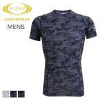 【メール便(8)】 (ライザップ)RIZAP MENS 吸汗速乾 クルーネック 半袖 Tシャツ コンプレッション カモフラージュ 総柄