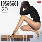 (ウォルフォード)Wolford SATIN TOUCH 20 サテンタッチ ストッキング