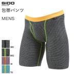 (志道)SIDO 前開きステッチエキストラロングボクサー 包帯パンツ 1041