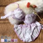 ブラジャー プリンセスラボ Princess Labo 大花刺繍 ショーツ セット BCD 盛りブラ 谷間ブラ アンダー大きいサイズ [ アンダー85まで ]