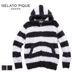 (ジェラートピケ オム)GELATO PIQUE HOMME メンズ 'ジェラート'2ボーダーパーカ ジェラピケ ルームウェア パジャマ
