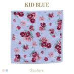 【メール便(10)】 (キッドブルー)KID BLUE アネモネPt ハンドタオル