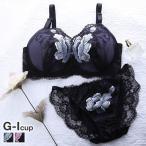 豪華大花刺繍 ブラジャー ショーツ セット GHI