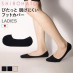 �եåȥ��С� �ڥ����(5)�� ����ϥ� SHIROHATO �Ԥ��ä� æ���ˤ��� ������ ̵�� ������Ÿ��˭��