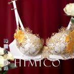 ブラジャー 大きいサイズ 40代 30代 20代 B C D E F 下着 インナー ランジェリー 単品 刺繍 レース HIMICO 美しさ香り立つ Rosa attraente 002series