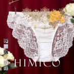 ショーツレディース 40代 30代 20代 スタンダード ノーマル ショーツ レディース M L 単品 HIMICO 美しさ香り立つ Rosa attraente 002series メール便(4)