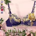 【送料無料】 HIMICO 薔薇の甘い誘惑を閉じ込めた Rosa Giardino ブラジャー BCDEF 003series 単品