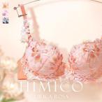 ブラジャー トレンド 大きいサイズ 50代 40代 30代 B C D E F 下着 インナー ランジェリー 単品 刺繍 レース HIMICO Lirica Rosa 004series