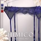 ガーターベルト ヒミコ ランジェリー ガーターランジェリー M L 50代 40代 30代 HIMICO Dalia Stellato 006series メール便(5)