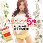 【メール便(15)】 白鳩(Shirohato) 完全オリジナル 紙パンツ 5枚セット ペーパーショーツ [ 大きいサイズ LLまで ]