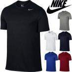 週末クーポン割!DM便送料無料 ナイキ メンズ Tシャツ DRI-FIT レジェンド S/S 丸首 半袖 718834 NIKE 野球 アンダーシャツ スポーツ