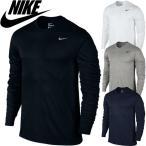 送料無料 メール便 ナイキ DRI-FIT レジェンド 長袖 Tシャツ 718838 NIKE メンズ トップス スポーツウェア