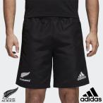 送料無料 アディダス オールブラックス ウーブンショーツ DMQ31-BQ6304 adidas メンズ ラグビー パンツ SALE
