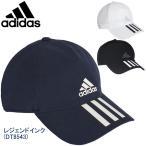 送料無料 アディダス 3Sクライマライト スポーツ キャップ DUE33 CG1782 CG1784 DT8543 adidas メンズ 帽子 UVカット 紫外線対策