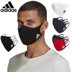メール便送料無料 アディダス フェイスカバー 3枚セット メンズ レディース キッズ adidas メンズ レディース マスク 3枚組 RF495