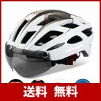 Shinmax 069式自転車ヘルメット, LEDライト付きサイクルヘルメット 安全ライト付き自転車ヘルメット ゴーグル超軽量高剛性自転車ヘルメット