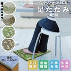 足たたみ 織り柄 い草 純国産/日本製 約30×45cm [リーフ][リコ]