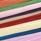 水引素材 羽衣 10本セット 17種類