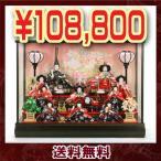 雛人形 十人飾り 芥子玉 241030-169