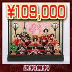 雛人形 十人飾り 芥子玉 241031-191