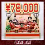 雛人形 ミニ桐3段 305-W