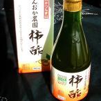 「柿酢300mL」 和歌山県産 健康酢 (天然酢 柿農家自家栽培 平たねなし柿使用)