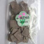 【梅昆布茶45g】 紀州 梅製品 《駄菓子 茶菓子 和菓子 お取り寄せ》