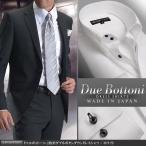 白 ワイシャツ ドゥエボットーニ 衿先ピンタック スナップダウン メンズドレスシャツ/ホワイト(比翼仕立て) 長袖 パーティ 二次会 Yシャツ 日本製 綿100%