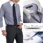 クレリックカラーシャツ ギンガムチェック柄 ドゥエボットーニ ボタンダウン メンズ ドレスシャツ ネイビー ワイシャツ 長袖 ビジネス Yシャツ 日本製 綿100%