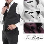 ドレスシャツ メンズ ホワイト 白 日本製 綿100% トレボットーニ ボタンダウン オセロ切替 カラーボタン付属 ワイシャツ 長袖 ビジネス パーティー 2次会