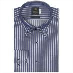 ワイシャツ 長袖 形態安定 マイター ドゥエボットー二 ボタンダウン 綿100% ネイビー×白ストライプ 標準体