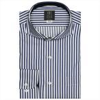 ワイシャツ 長袖 形態安定 ホリゾンタル ワイド 白×ネイビーストライプ(静電気防止) 標準体