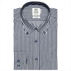 ワイシャツ 長袖 形態安定 ボタンダウン 白×ネイビーストライプ(静電気防止) スリム